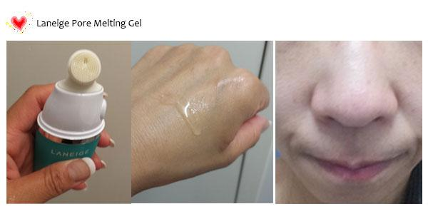 blog_black_laneige_gel